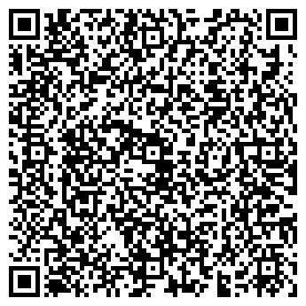 QR-код с контактной информацией организации ПРАВОВАЯ КОМПАНИЯ, ООО