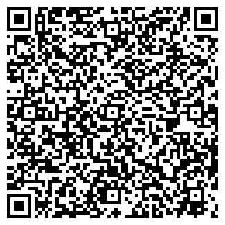 QR-код с контактной информацией организации СТИМЭКСЛЕС, ГУП