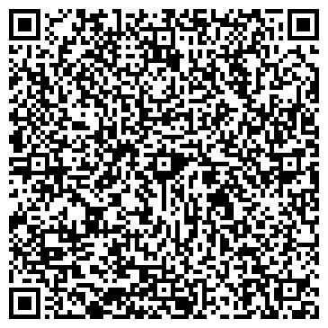 QR-код с контактной информацией организации ДЕЛОВОЕ КОНСУЛЬТИРОВАНИЕ, ООО