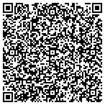 """QR-код с контактной информацией организации Сервисный центр """"MIELE"""""""