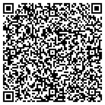 QR-код с контактной информацией организации ТОО ''KZ ENGINIRING''