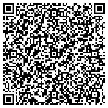 QR-код с контактной информацией организации МАРИНА ГАВРИЛОВА