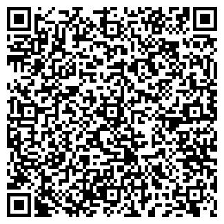QR-код с контактной информацией организации УМСР 108