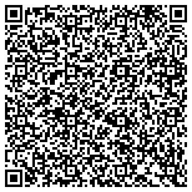QR-код с контактной информацией организации МУ ДЕТСКАЯ МУЗЫКАЛЬНАЯ ШКОЛА № 1 ИМ.Г.СИНЕСАЛО
