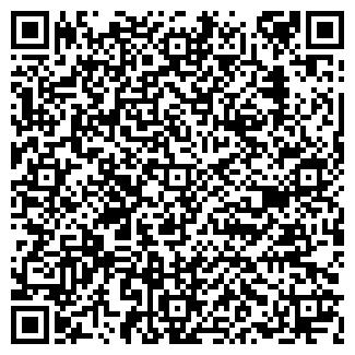 QR-код с контактной информацией организации О-ЛЯ-ЛЯ