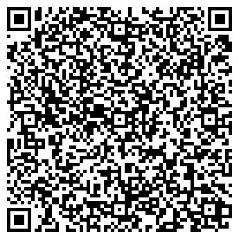 QR-код с контактной информацией организации ИНТЕР-ДИЗАЙН ПСК