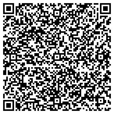 QR-код с контактной информацией организации СТИЛЬ-ДЕКОР СТУДИЯ ДИЗАЙНА ИНТЕРЬЕРОВ