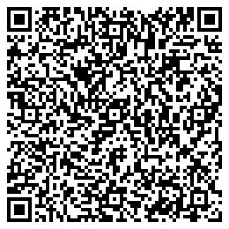 QR-код с контактной информацией организации ДРЕВЛЯНОЧКА