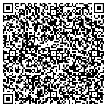 """QR-код с контактной информацией организации ООО """"Людмилы Власовой"""""""