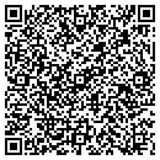 QR-код с контактной информацией организации БРАШИНК
