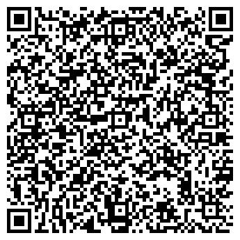 QR-код с контактной информацией организации ИСКОРКА ВАЛЕРИЯ