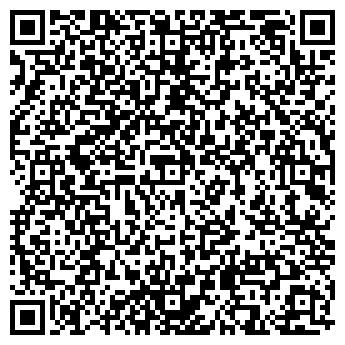QR-код с контактной информацией организации ВИРТУАЛЬ, ИП