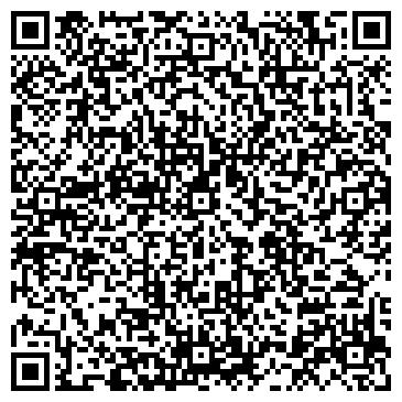 QR-код с контактной информацией организации ДОМ БЫТА ПО ПОШИВУ И РЕМОНТУ ОБУВИ