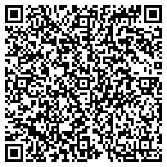 QR-код с контактной информацией организации НЕЙДИТ