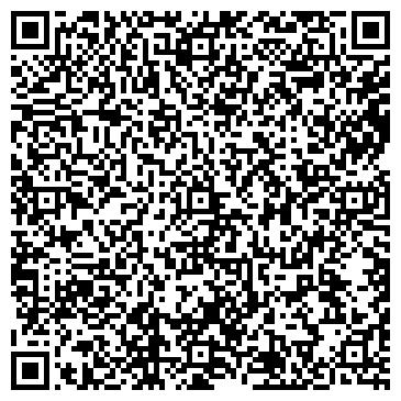 QR-код с контактной информацией организации КОМБИНАТ БЫТОВОГО ОБСЛУЖИВАНИЯ № 4 ЛВО