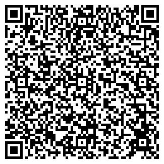 QR-код с контактной информацией организации РАДУГА-3