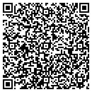 QR-код с контактной информацией организации СЕВПУН ПКФ