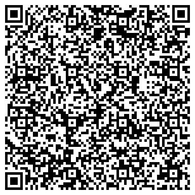 QR-код с контактной информацией организации Дворец творчества детей и юношества
