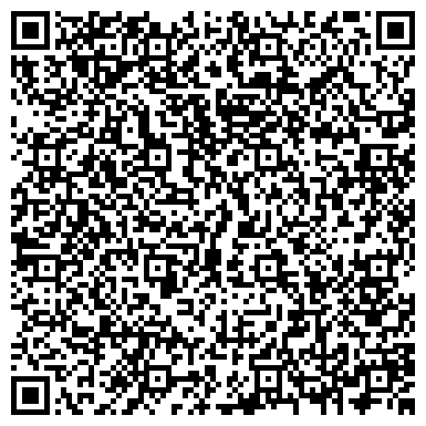 QR-код с контактной информацией организации Лизинг в Петрозаводске