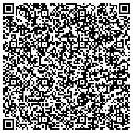 """QR-код с контактной информацией организации Комплексный центр социального обслуживания населения """"Истоки"""""""