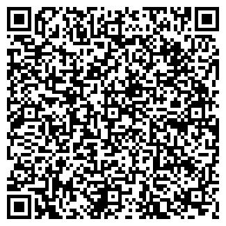 QR-код с контактной информацией организации ЮТОС