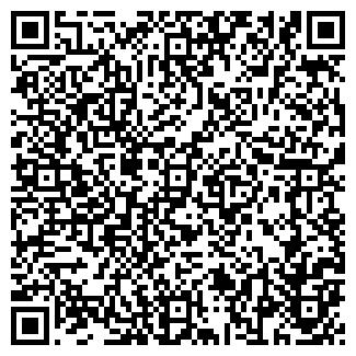 QR-код с контактной информацией организации ЮТОС, ООО