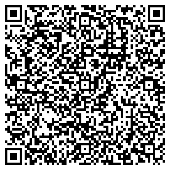 QR-код с контактной информацией организации КОМИЛЬФО МАГАЗИН-САЛОН