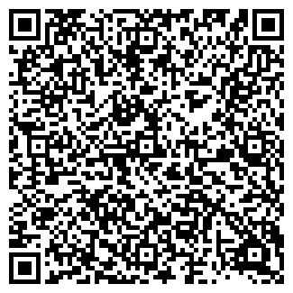 QR-код с контактной информацией организации Будуарт