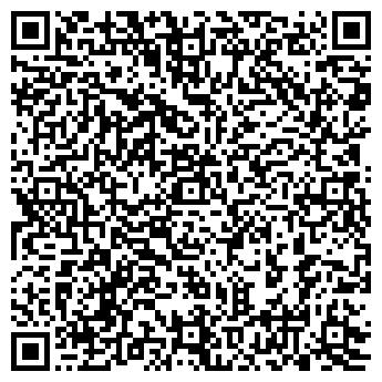 QR-код с контактной информацией организации ЛАЙМА МАГАЗИН-САЛОН