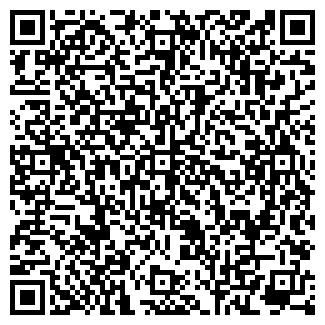 QR-код с контактной информацией организации УПТК
