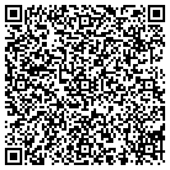QR-код с контактной информацией организации ЛЕС И САД МАГАЗИН