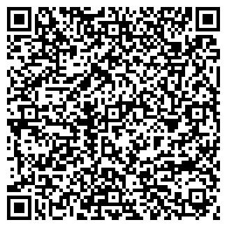 QR-код с контактной информацией организации АКВА-НОРД