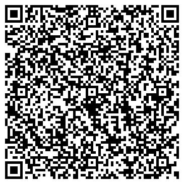 QR-код с контактной информацией организации МЕМОРИАЛ УНИТАРНОЕ СПЕЦИАЛИЗИРОВАННОЕ ПРЕДПРИЯТИЕ РИТУАЛЬНЫХ УСЛУГ