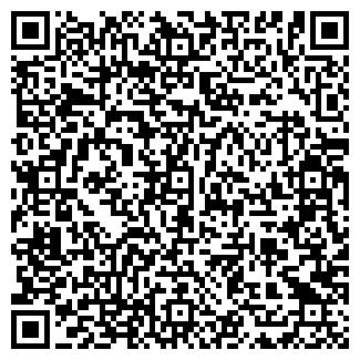 QR-код с контактной информацией организации ВИЛГОВСКОЕ, ОАО