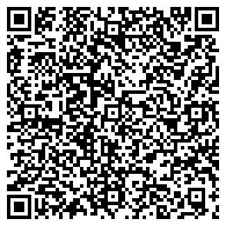 QR-код с контактной информацией организации АСИЯ, ЗАО