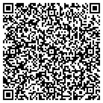QR-код с контактной информацией организации УРАЛТЕХТРАНС, ООО