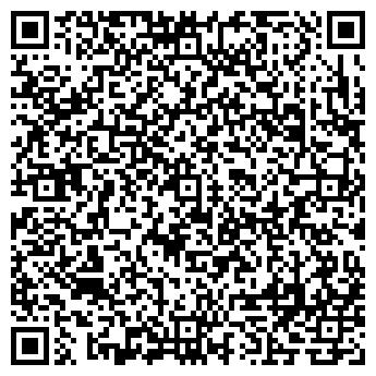 QR-код с контактной информацией организации ИНТЕРКАМЕНЬ, ЗАО
