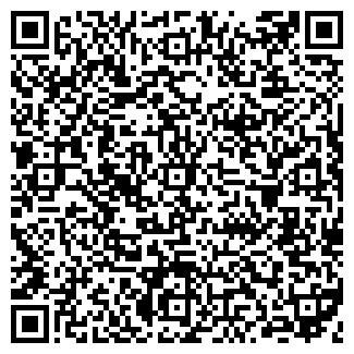 QR-код с контактной информацией организации КАРМИН ГПК