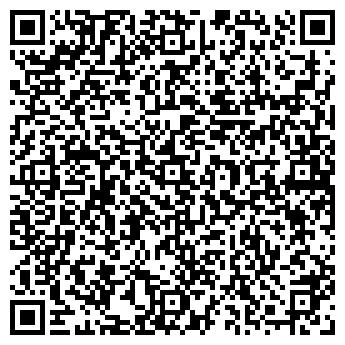 QR-код с контактной информацией организации АУЭР И ВАРЛЕН ЗАВОД, ООО