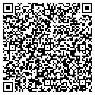 QR-код с контактной информацией организации ДРЕВИМПЕКС