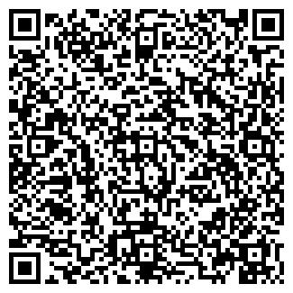 QR-код с контактной информацией организации ЛЕС ПКП