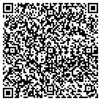 QR-код с контактной информацией организации ХВОЙНЫЙ ПРОИЗВОДСТВЕННЫЙ КООПЕРАТИВ