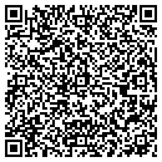 QR-код с контактной информацией организации БЕНДИ, ООО