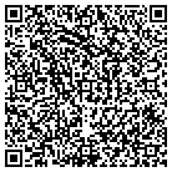 QR-код с контактной информацией организации ИВАЛЬДИ, ООО