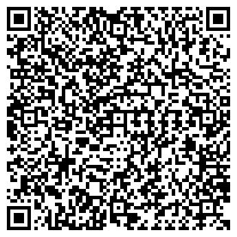 QR-код с контактной информацией организации МОДУЛЬ КОМПАНИЯ