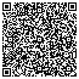 QR-код с контактной информацией организации ЯНИНА УПП