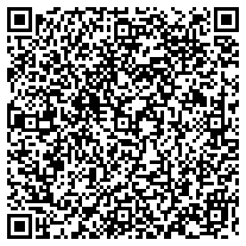 QR-код с контактной информацией организации САНИТА-СЕРВИС, ООО