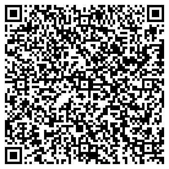 QR-код с контактной информацией организации МОНДОНЕН О. В., ЧП
