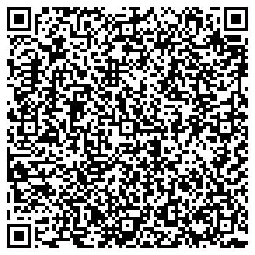 QR-код с контактной информацией организации ООО АВТОЛАЙН ТОРГОВЫЙ ЦЕНТР