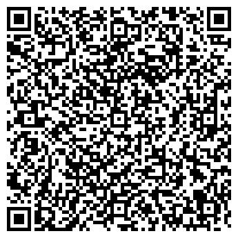 QR-код с контактной информацией организации РЕМКРАНМОНТАЖ, ООО